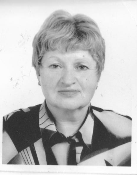 Чижик Татьяна Арсентьевна