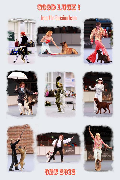 ЧЕ по Танцам с собаками 2012
